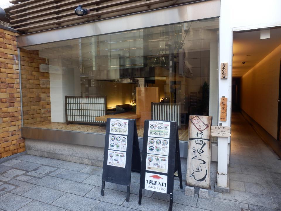 京都祇園店 ※5月の定休日ご案内※